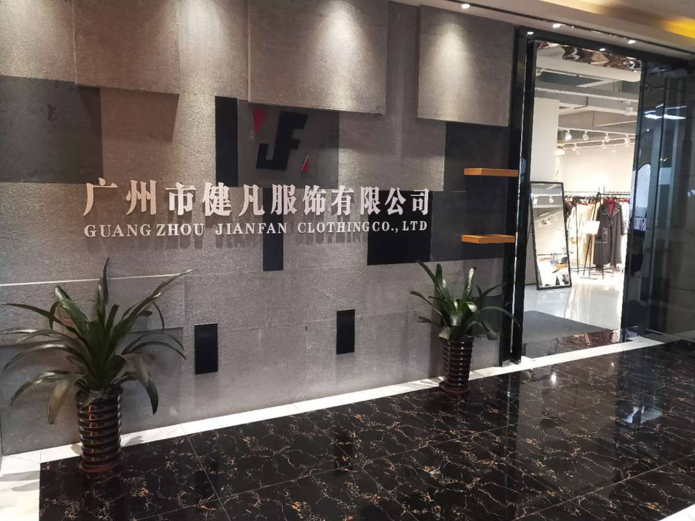 广州女装批发  高端派克服厂家一手货源