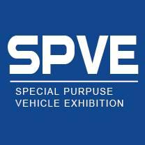 2020上海国际专用汽车展览会SPVE
