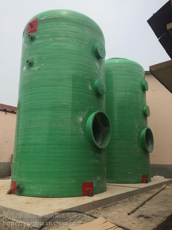 河北三阳销售玻璃钢废气净化塔玻璃钢填料塔