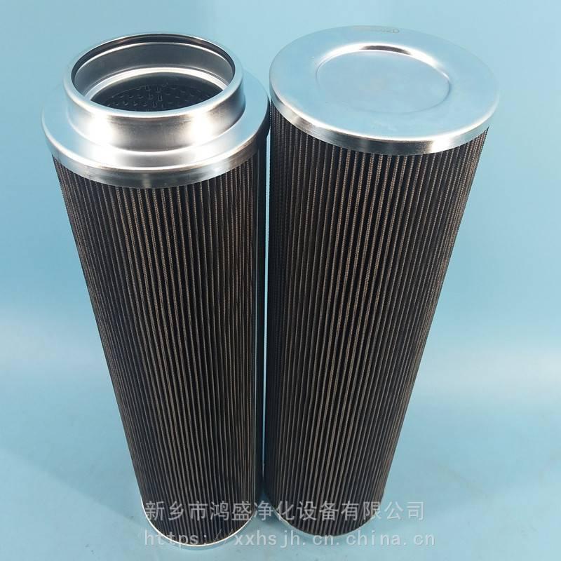 大流量润滑油滤芯NRSL125不锈钢油除杂质滤芯