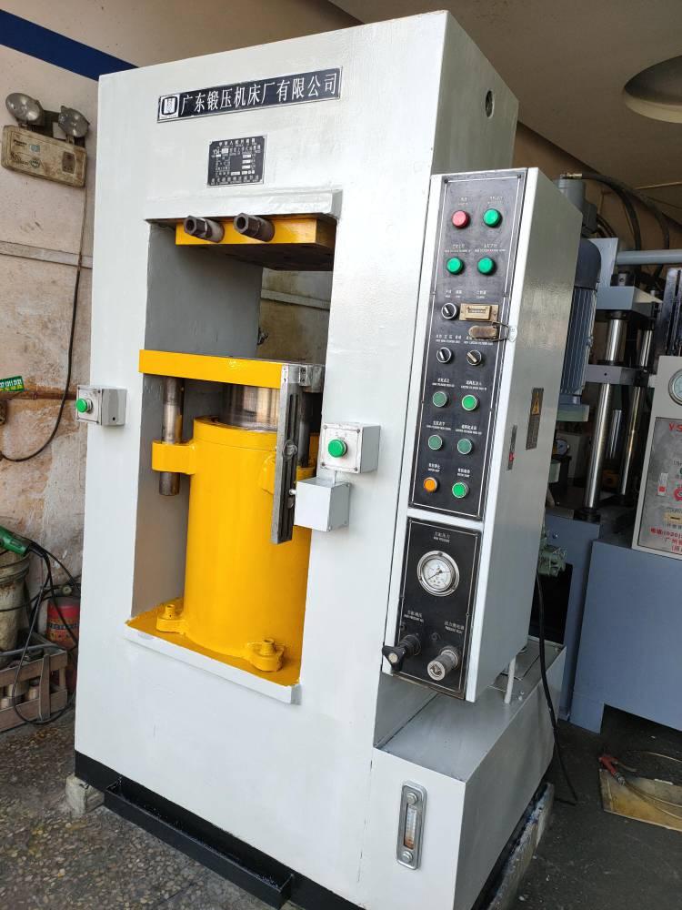 200吨广锻二手框架油压机液压机合模机低价全国发货