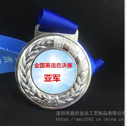 深圳锌合金奖牌定制厂家,现模定制通用奖牌