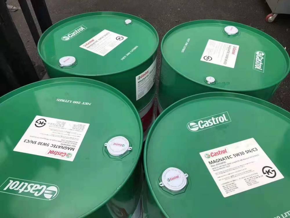 批發供應嘉實多SafeCoat66 氣相防銹劑油性防銹液