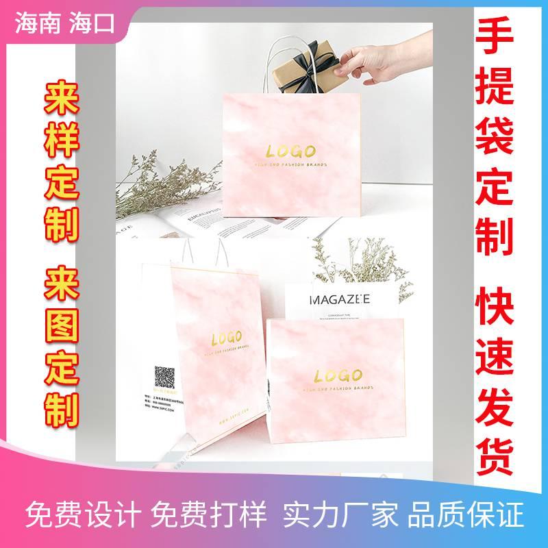 海口印刷厂海南水果手提袋定制企业宣传手提袋瑰丽多彩