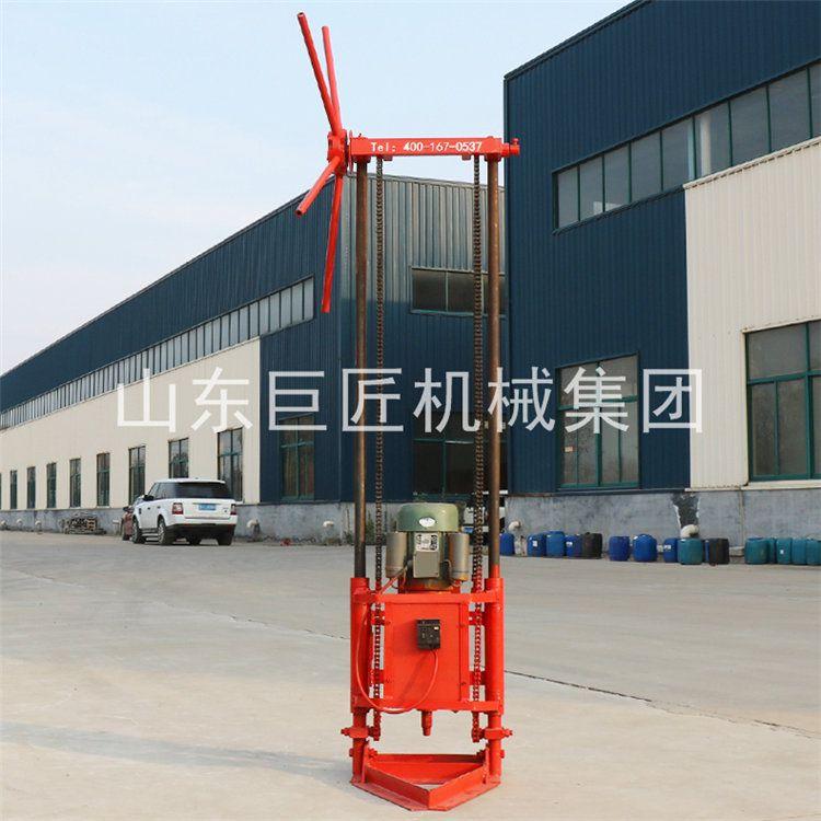 巨匠集团QZ-1A型两相电岩土取样钻机 小型轻便岩芯钻机