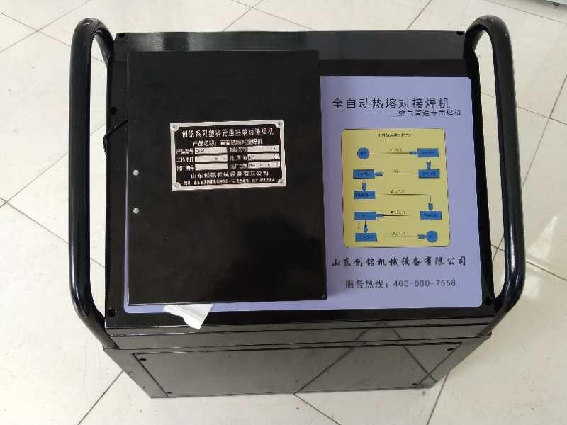 天然气管道焊接 pe管全自动使用流程
