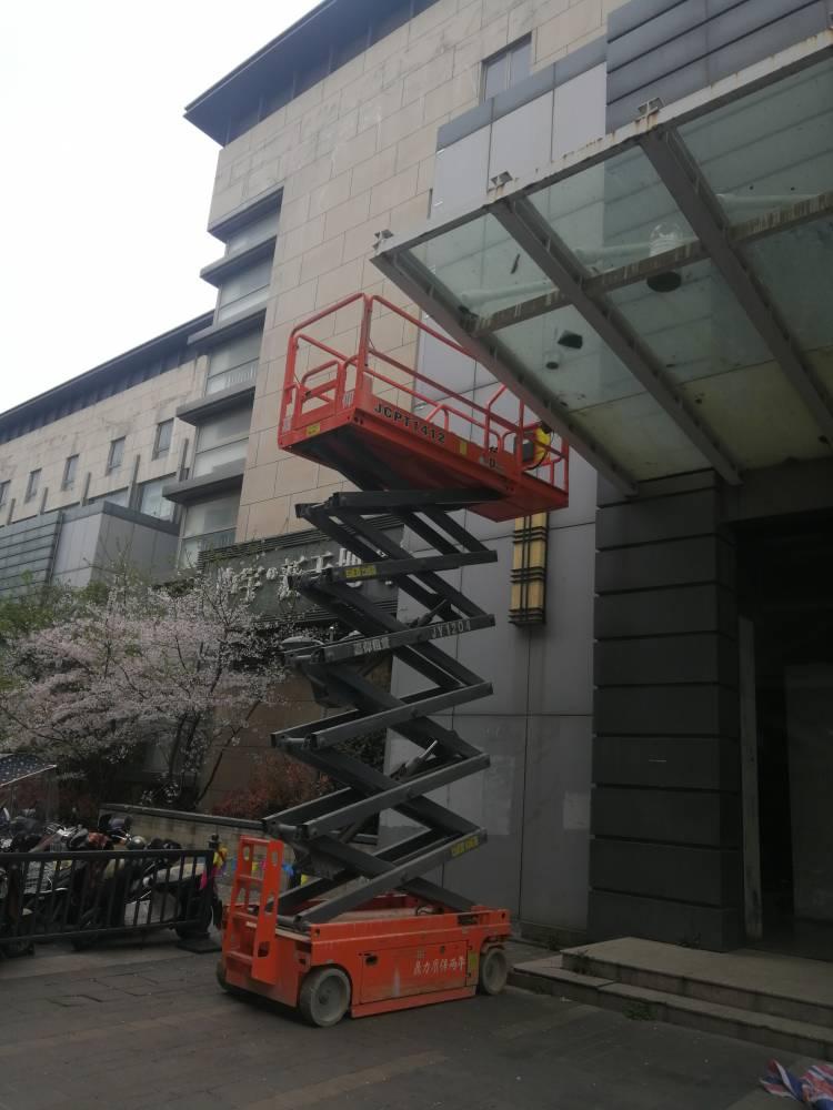 相城区出租自行剪叉式升降平台出租租赁