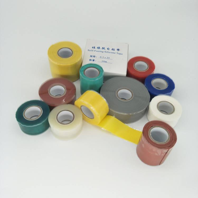 硅胶自粘带 绝缘自粘带厂家 高压绝缘胶带