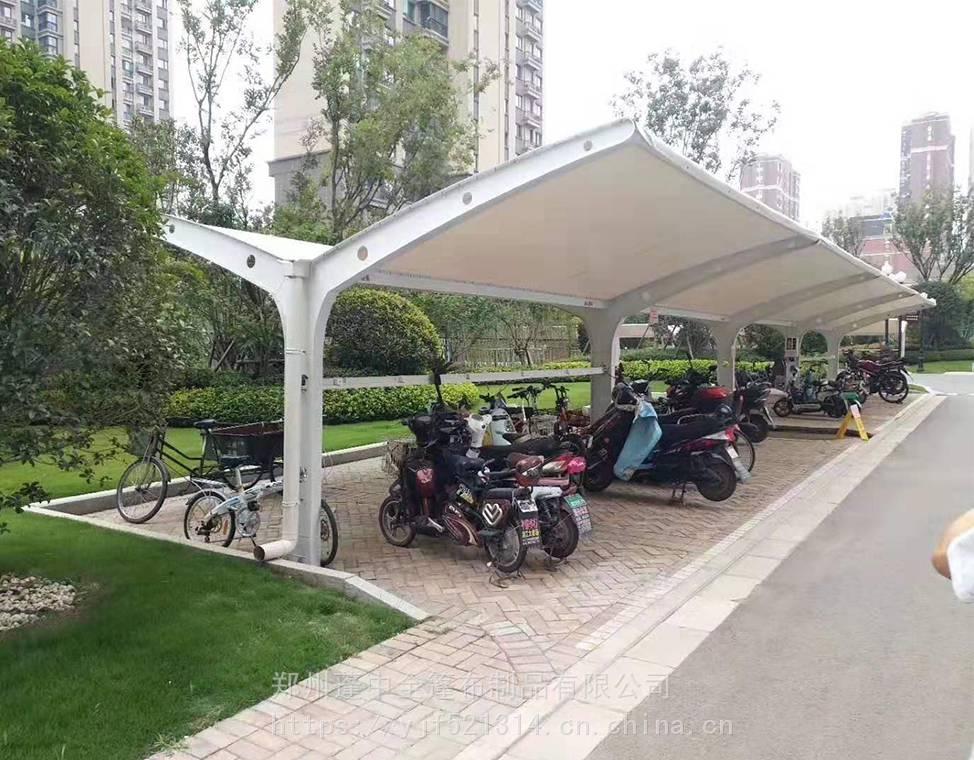户外膜结构车棚 自行车棚 防雨棚