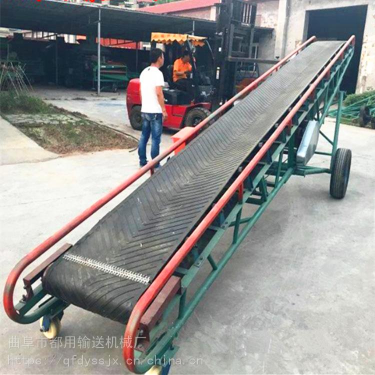 移动式土豆装车输送机 粮食装卸带式输送机 稻谷装车用皮带机