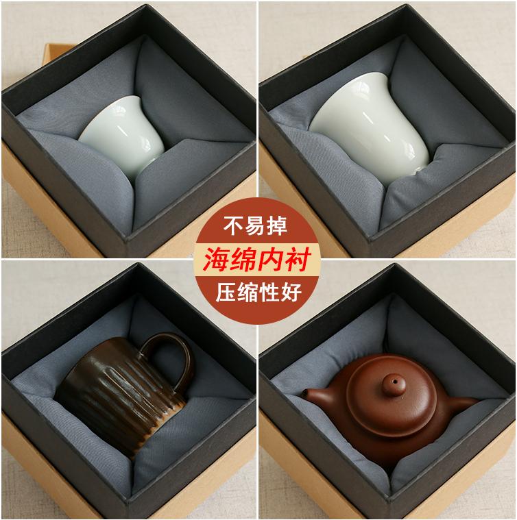 定制茶具纸盒皮具服装纸盒