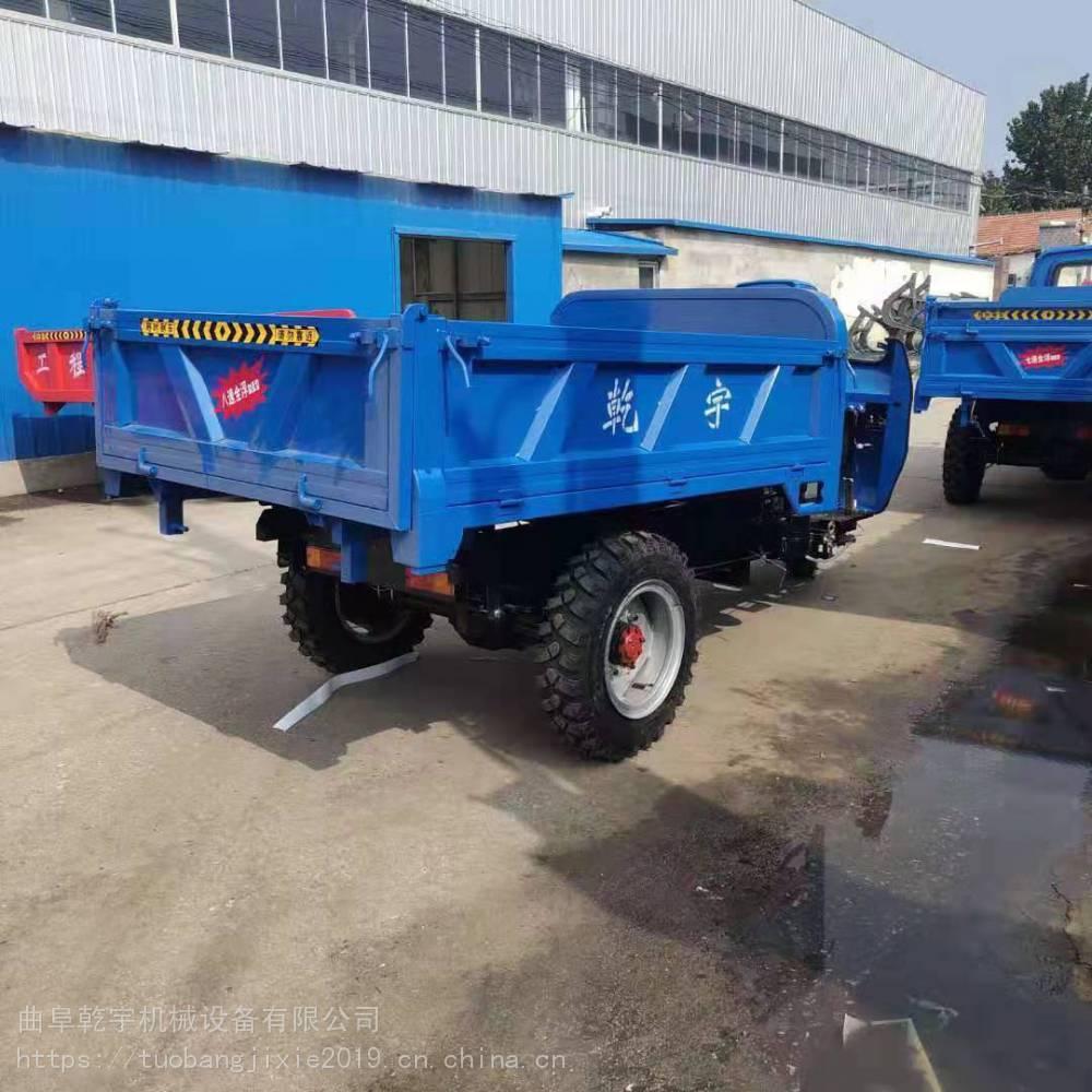 乾宇 供应建筑工地专用三轮车 定做18马力7速简易棚农用机动三轮车