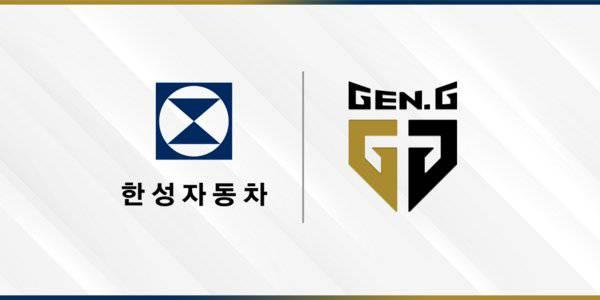 Gen.G电竞与梅赛德斯-奔驰官方经销商Han Sung Motor达成战略合作