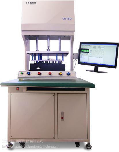BGA测试仪 ICT测试机 性能可靠 质量三包 超期保固