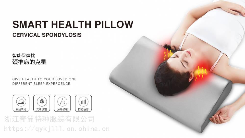 浙江奇翼科技AMAMA智能保健枕发热款