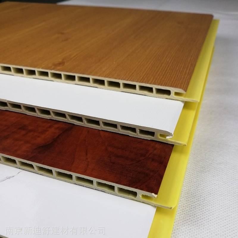马鞍山集成墙板 竹木纤维护墙板生产厂家