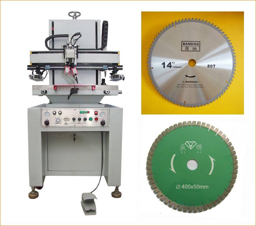 安庆奶瓶刻度线平面丝印机厂家伺服丝印机