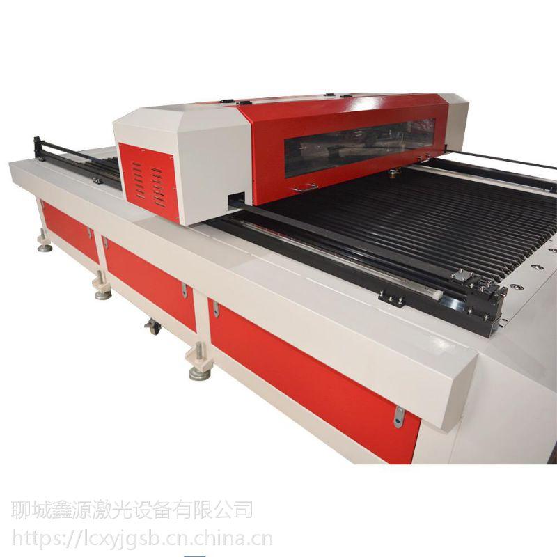鑫源1325型有機板亞克力板切割廣告激光切割機激光器150W