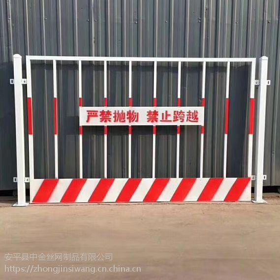 工地施工围栏围挡 建筑施工安全围栏 楼层施工安全围栏