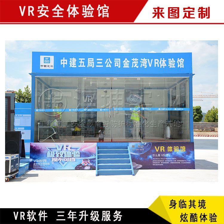 广西工地VR安全体验馆 三年免费软件升级