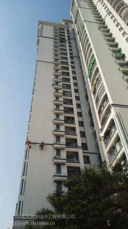 苏州防水补漏楼顶屋面外墙渗水防水补漏阳台卫生间窗户防水维修