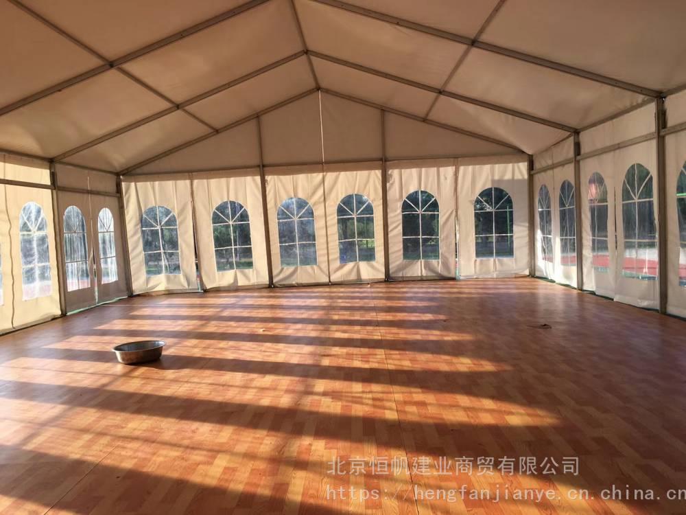厂家供应铝合金欧式尖顶篷房、大型房式篷房