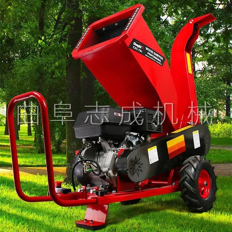 志成15马力汽油粉碎机 园林树枝粉碎机 移动式枝条破碎机