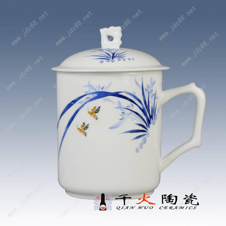 陶瓷茶杯厂家 陶瓷茶杯定做加logo