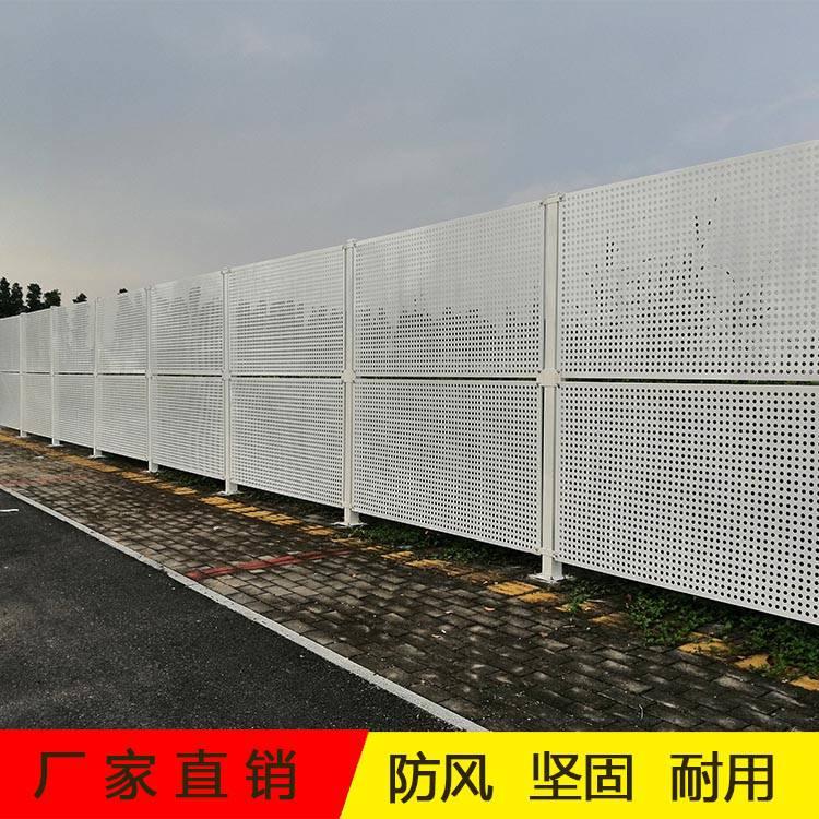 江门市政专用冲孔围档镀锌板钢结构围墙安全作业防护厂家直销