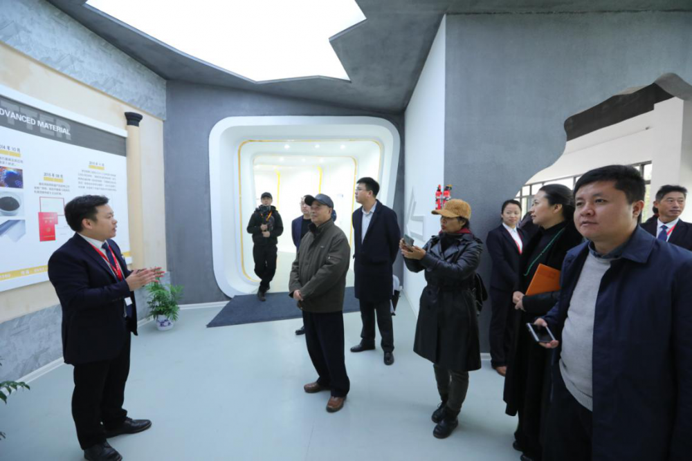 中国节能绿色建材高质量发展论坛代表莅临百特公司参观考察