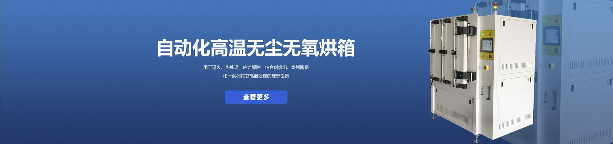上海旦顺实业有限公司