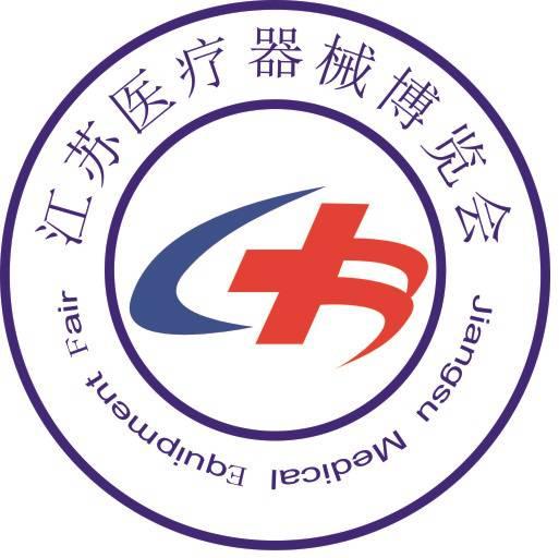 2020年第22届中国国际医疗器械(江苏)博览会