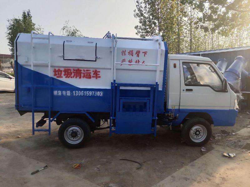 新能源电动五方挂桶垃圾车