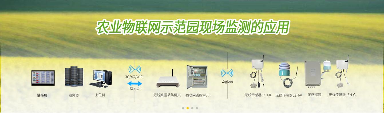西安研拓自动化设备有限公司