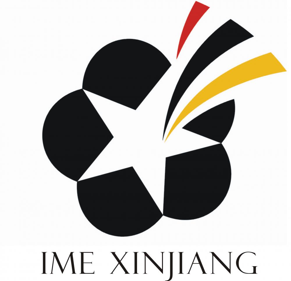 第十五届新疆煤炭工业博览会——新疆煤博会