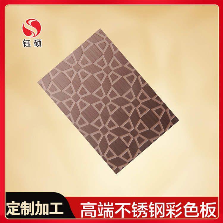 亮光面拉丝黑钛不锈钢板_压花不锈钢雕塑行业领先