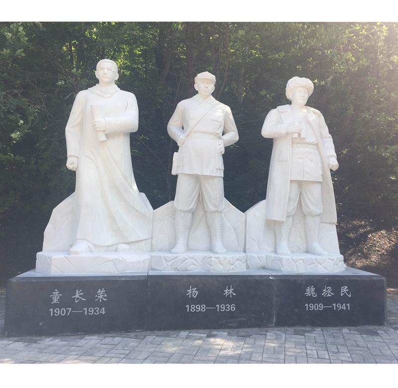 新款人民英雄雕刻漢白玉童長榮魏振民石雕楊林雕塑廠家定做