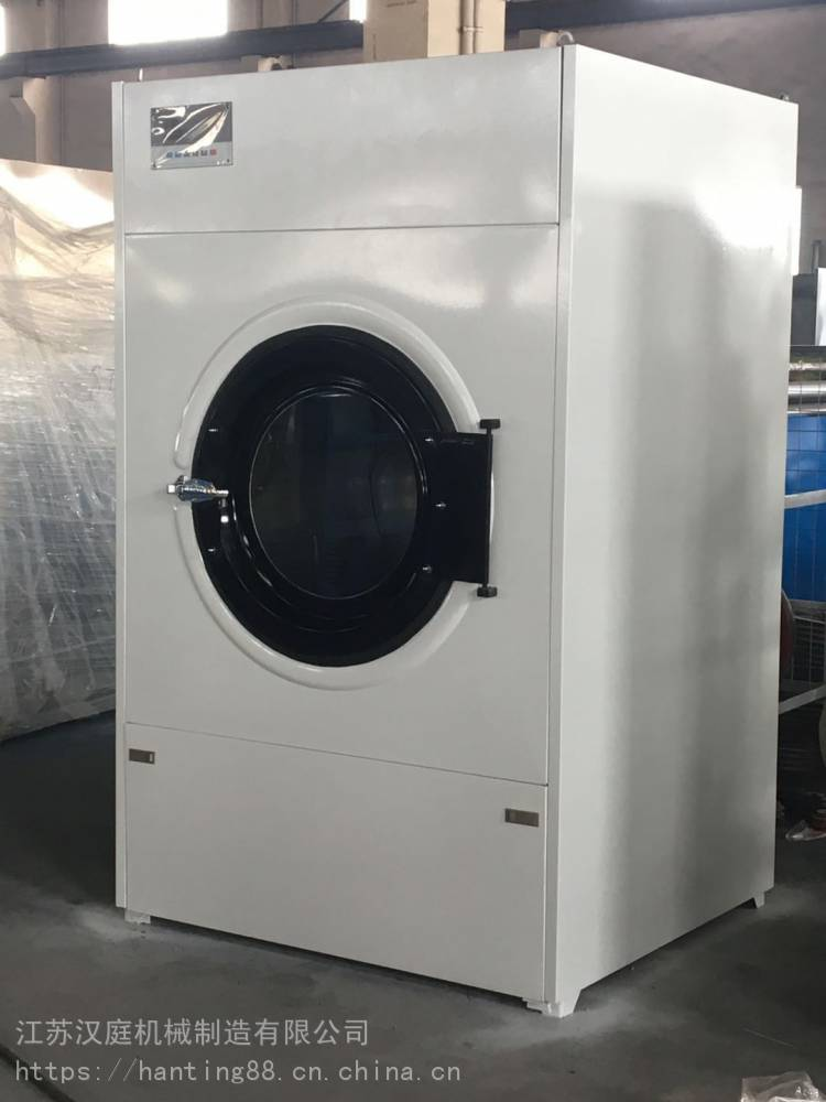 福建耐腐蝕內筒多功能烘干機SWA801-15酒店用烘干機小型