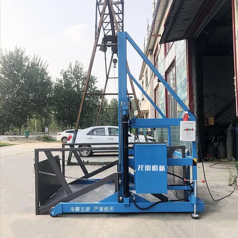 小型移動式卸貨平臺簡易貨物提升機液壓升降平臺電動液壓裝卸平臺