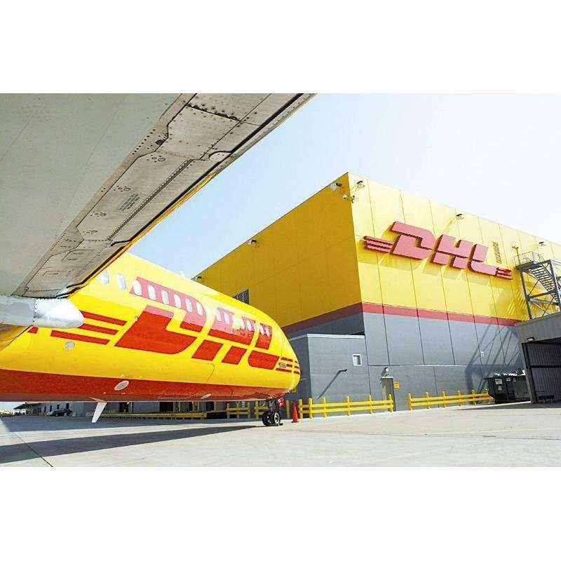 德州市DHL国际快递公司,德城区DHL国际快递网点电话