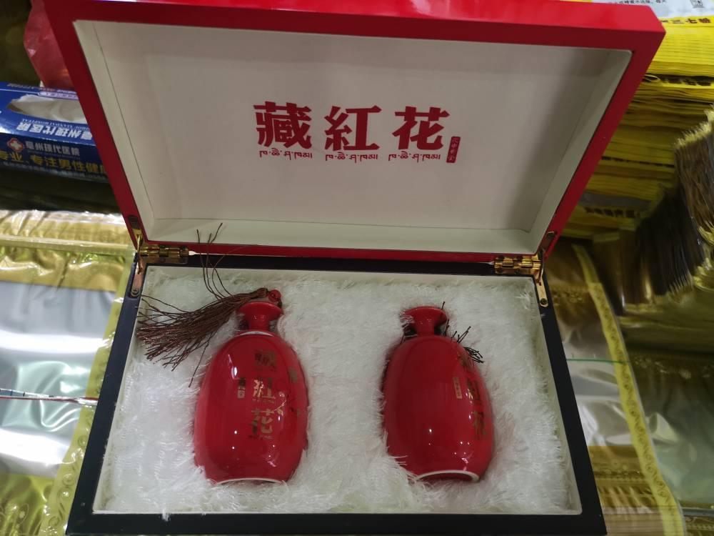 藏紅花禮盒裝,名貴藥材禮盒裝