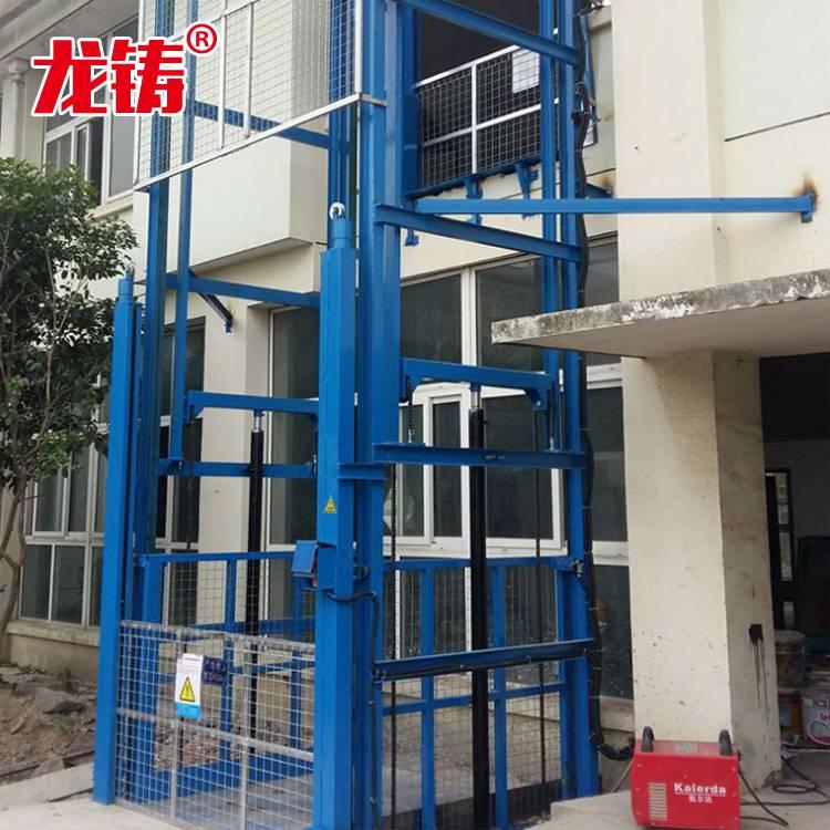 導軌式升降貨梯 重型鏈條貨物提升機 壁掛導軌式升降機