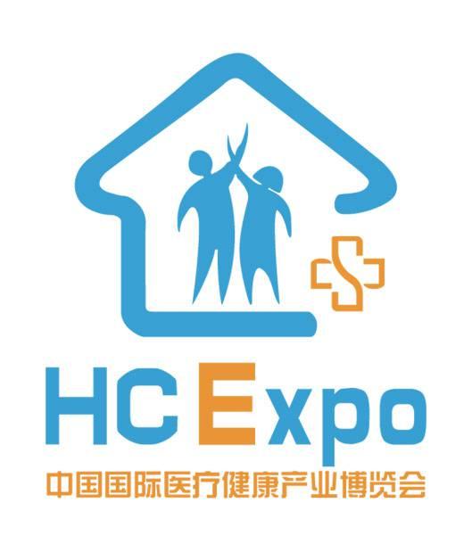 2020中国(广州)国际医疗健康产业博览会