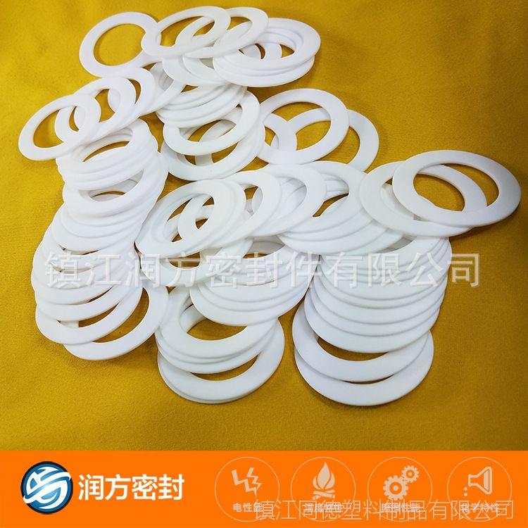 脱硫酸 脱硝酸机械设备专用的:塑料王F4平整垫片 垫圈 密封环