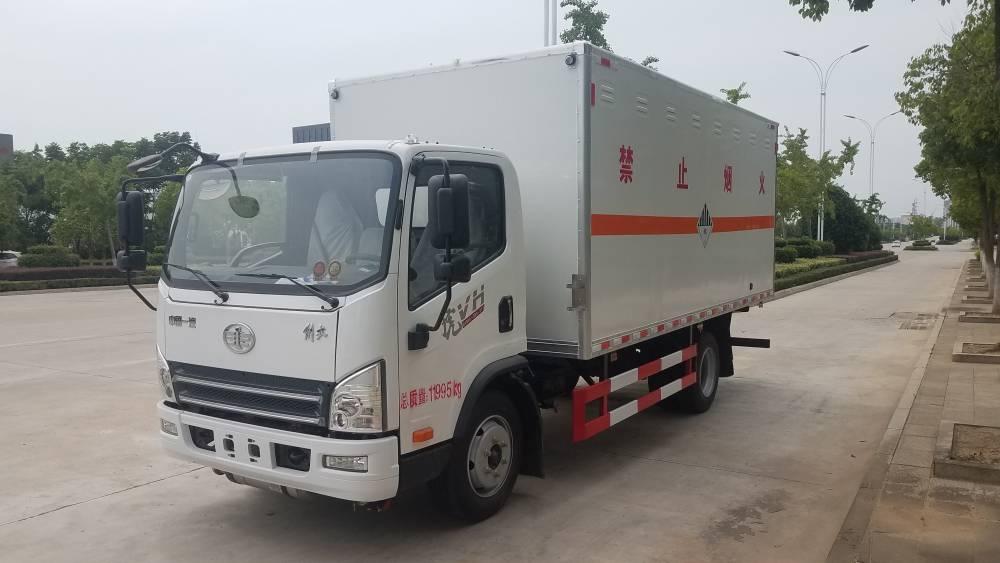 SZD5129XZWCA5型9类杂项危险物品厢式运输车