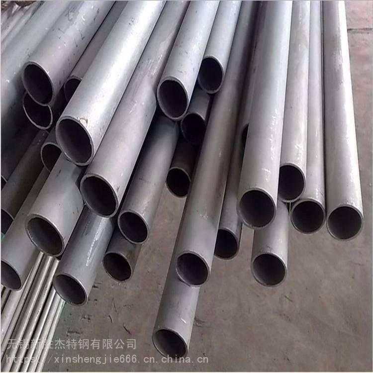 无锡2205不锈钢管/不锈钢圆管/激光打孔/厚度齐全图片