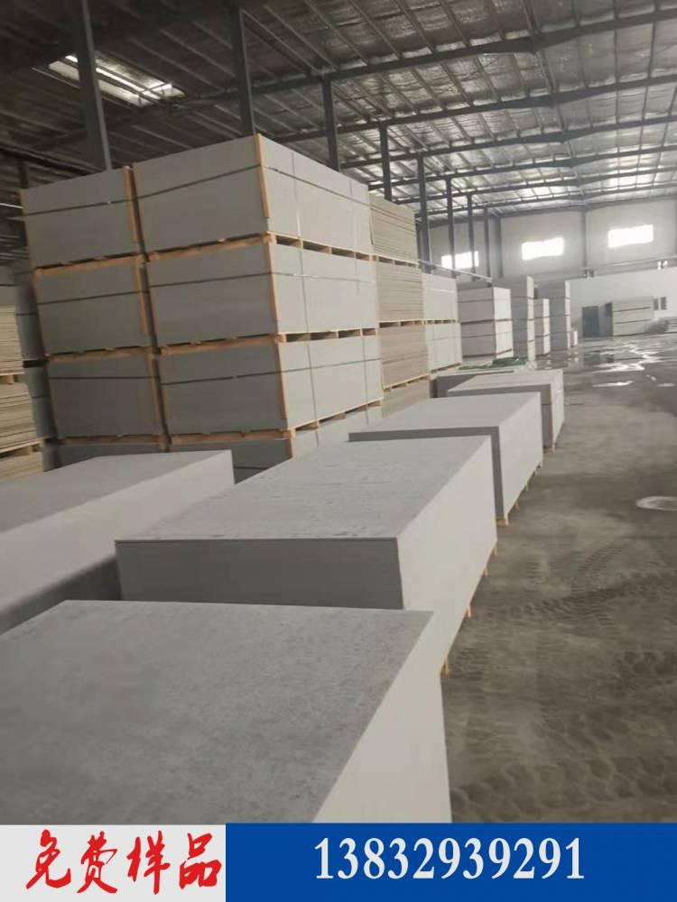 河北水泥纤维板生产厂家