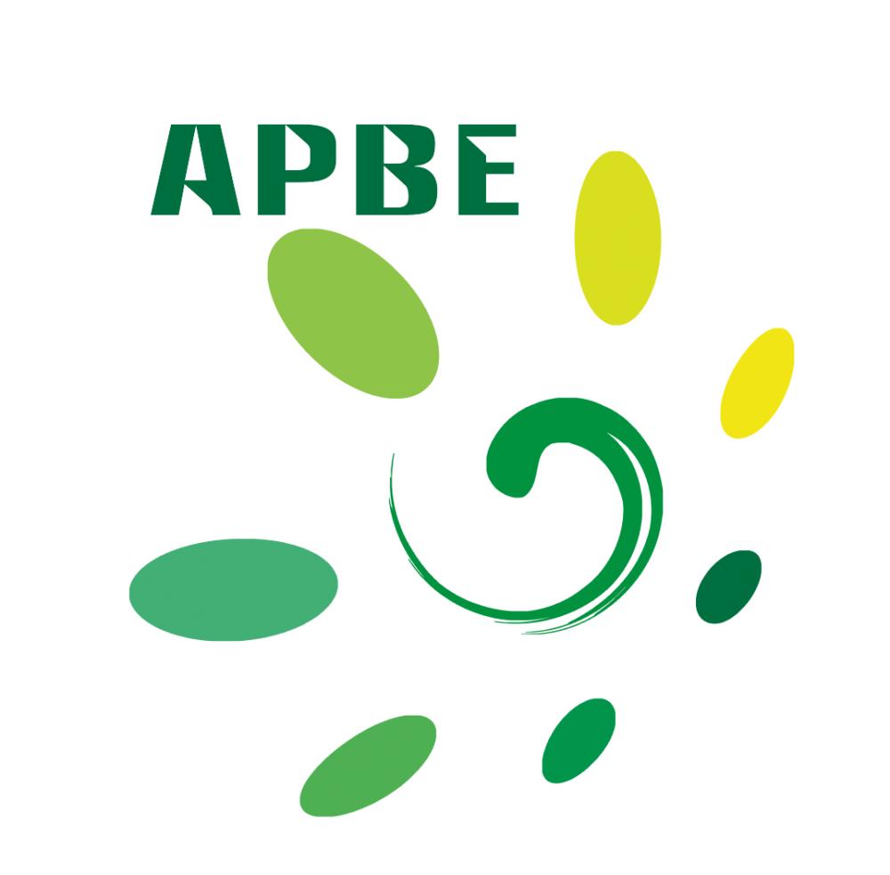 2020第九届亚太国际生物质能展(APBE)