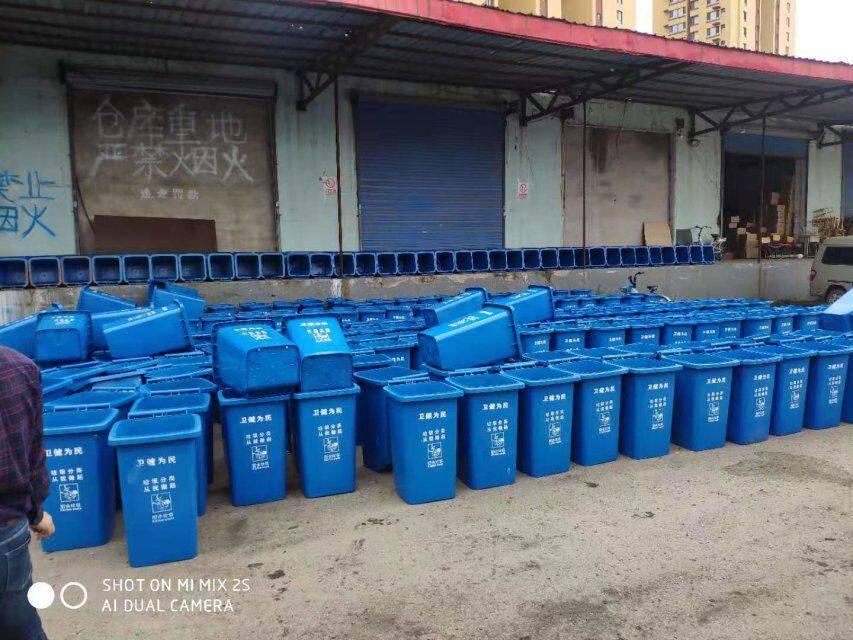 哈爾濱垃圾桶廠家,批發價格-沈陽興隆瑞