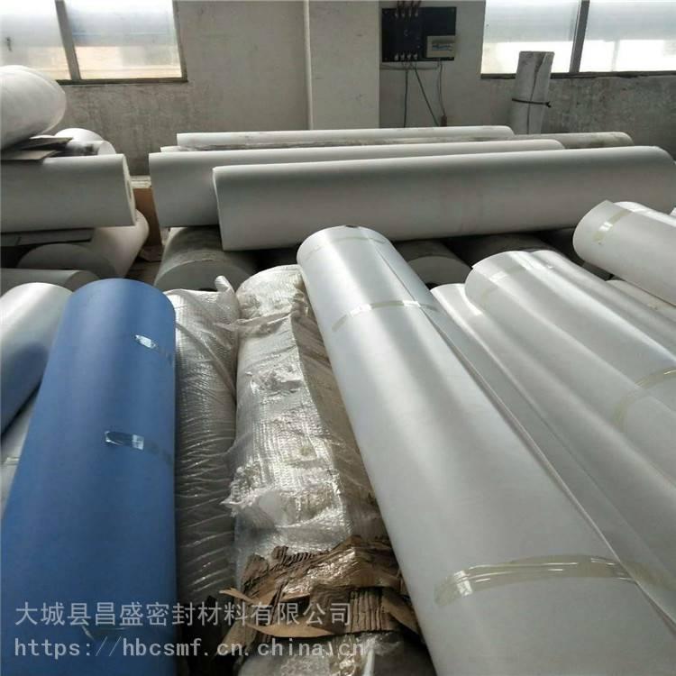 河北专业生产3mm四氟楼梯板 扑克王APP 防静电